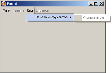 Меню в стиле XP