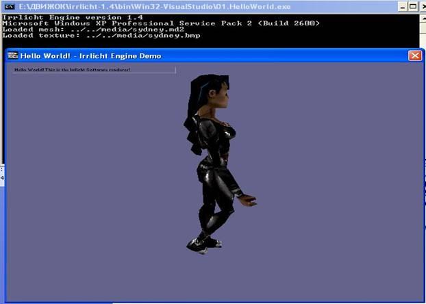 скриншот результат работы